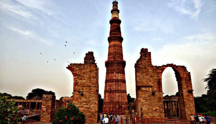 Minaret Kutb Minar
