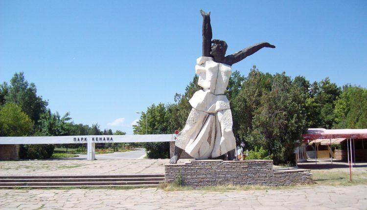 Park Kenana v Haskovo