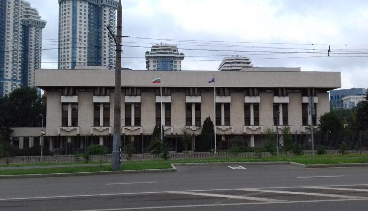 Posolstvo Bolgarii v Moskve