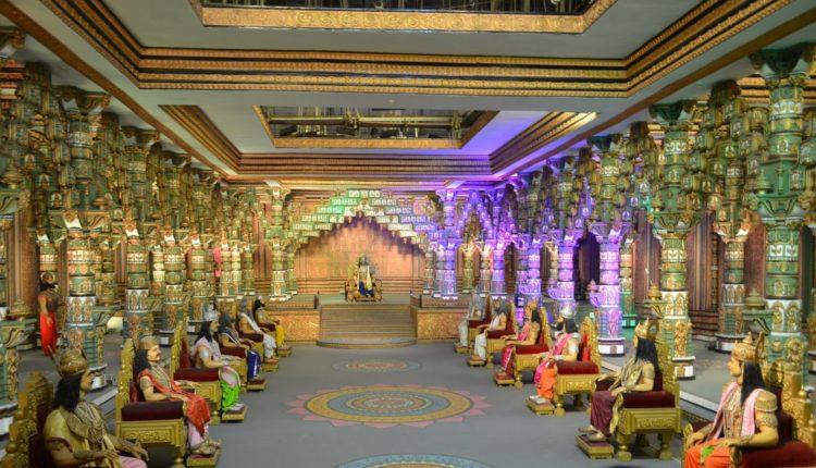 Ramoji Film City v Hajderabade