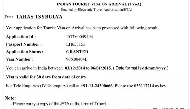 elektronnaya viza v Indiju