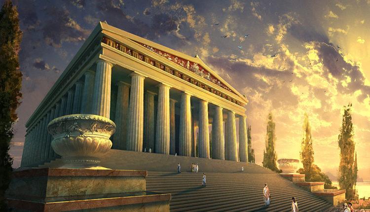 hram Artemidy