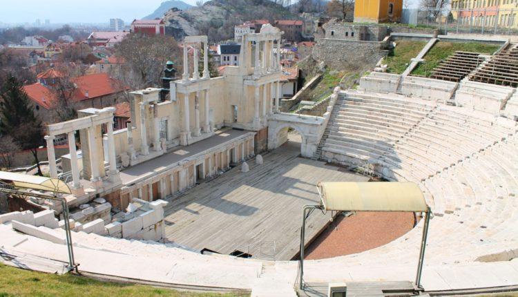 rimskij amfiteatr v Plovdive