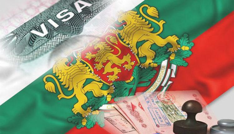 viza v Bolgariju