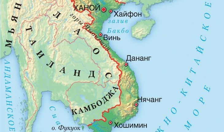 karta Vetnama na russkom yazyke